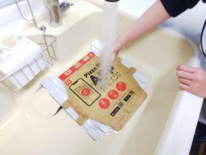 カンタン、ピザの箱の畳み方